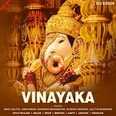 Vinayaka by Suresh Wadkar