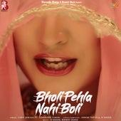 Bholi Pehla Nahi Boli by Labh Janjua