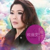 Sa Huang by Ou Li Wen