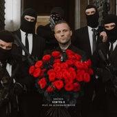 Sirenen (feat. AK Ausserkontrolle) by Kontra K