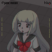 Baby One More Time by Panic Motion