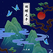 HJZM : The Butterfly Phantasy by A.C.E