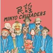 Tanko Bushi (Clap! Clap! Remix) by Minyo Crusaders