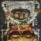 Datta Bhavani by Anuradha Paudwal