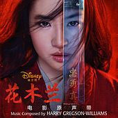 Mulan (Original Motion Picture Soundtrack) fra Harry Gregson-Williams