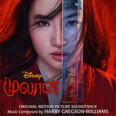 Mulan (Tamil Original Motion Picture Soundtrack) by Harry Gregson-Williams