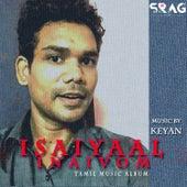 Isaiyal Inaivom by Vishal Subramaniyan