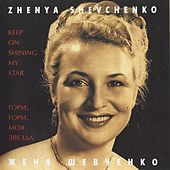 Keep On Shining My Star de Zhenya Shevchenko