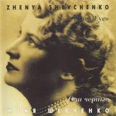 Black Eyes de Zhenya Shevchenko