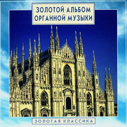 Golden Classics. Gold Album Of Organ Music (CD1) by Dmitry Ruzanov