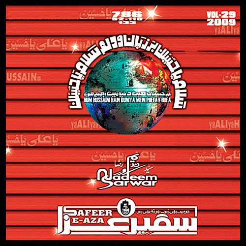 Nadeem sarwar ya ali ya hussain mp3 download