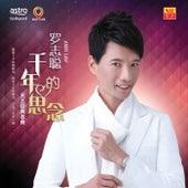 Qian Nian De Si Nian by Luo Zhi Cong