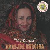 My Russia by Nadejda Krygina