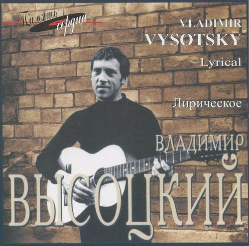 Lyrical by Vladimir Vysotsky