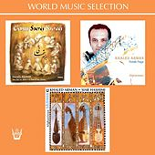 Chants sacrés kurdes / Rubab Raga / Afghanistan : Sazenda (World Music Selection) by Various Artists