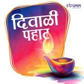 Diwali Pahaat by Various Artists
