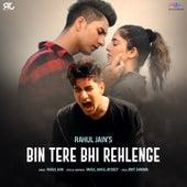 Aawazein von Rahul Jain