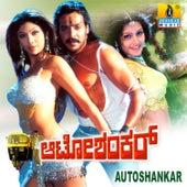 Auto Shankar (Original Motion Picture Soundtrack) de Gurukiran