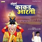 Sampurna Kakad Aarti de Gokul Maharaj Honde