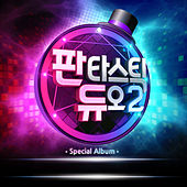 Fantastic Duo 2 Part.14 de Baek Ji Young