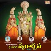 Sreevarikki Swararchana, Vol. 5 by Various Artists