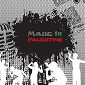 Made in Palestine by Various Artists