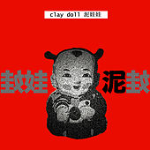 Clay Doll (Ni Wa Wa) - Single de The Shanghai Restoration Project