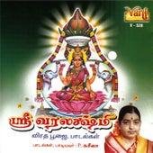 Sri Varalakshmi Viratha Poojai Padalgal de P. Susheela