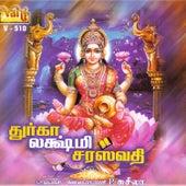 Durga Lakshmi Saraswathi de P. Susheela