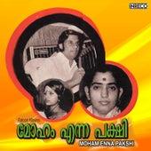 Moham Enna Pakshi by M. K. Arjunan