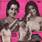 Vadaka Veettile Adhidhi by M. K. Arjunan