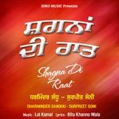 Shagna Di Raat by Dharminder Sandhu