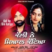 Kalli Ne Seyal Katteya by KarnailGili
