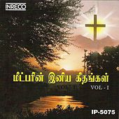 Meetparin Iniya Geethangal Vol. 1 de Unni Menon