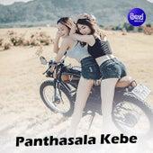 Panthasala Kebe de Jayaprakash Mohanty