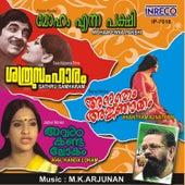 Moham Enna Pakshi - Aval Kanda Lokam - Anantham Ajnatham - Sathru Samharam by M. K. Arjunan