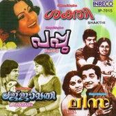 Paau - Lisa - Lajjavathi - Shakthi de K. J. Joy