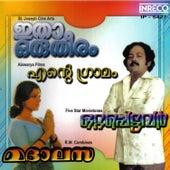 Etha Oru Theeram - Ente Gramam - Ottappettavar - Madhalasa de K. J. Joy