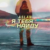 Я тебя найду de Aslan