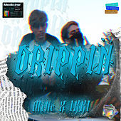 Drippin by Mine