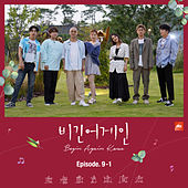 Begin Again Korea Episode. 9-1 (Original Television Soundtrack) (Live) by Sohyang