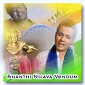 Shanthi Nilava Vendum - Thilang - Adi von Shriram Iyer