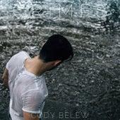 Crimes de Cody Belew