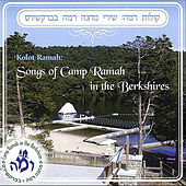 Kolot Ramah (Songs of Camp Ramah in the Berkshires) de Various Artists