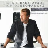 Pernas Kala de Giannis Ploutarhos (Γιάννης Πλούταρχος)