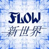 SHINSEKAI de FLOW