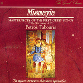 Masterpieces Of The First Greek Songs - Mismayia de Petros Tabouris