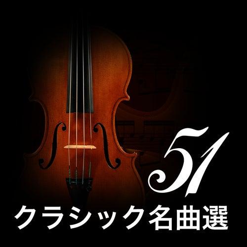 51 Meisterwerke der Klassik Vol. 2 by Das Grosse Klassik Orchester