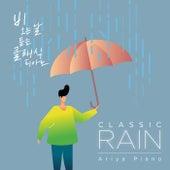 Classic Rain: Ariya Piano de Ariya
