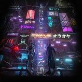 Cyberpunk 2020 OST von Gramatik
